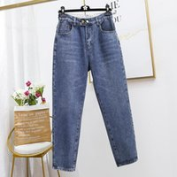Women's Jeans 5XL High Waist Women Vintage Plus Size Femme Harem Pants Loose Boyfriend Denim Streetwear Mujer Vaqueros K663