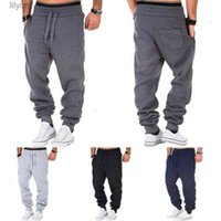 2020 NEW Man Loose Sweatpants Drawstring Exercise Gym Exercise Casual Trousers Sping Outdoor Jogging Pants Autumn Summer