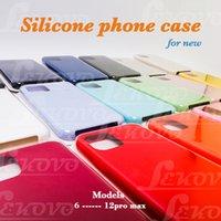 High QULITY Silikonzelltelefone für 12 pro max / 12 mini / 12pro s21 / s20 optional mit dem Einzelhandelspaket