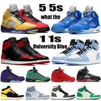 2021 лучшие баскетбольные туфли 1 1s Университет синий 5 5s Bluebird Что такое темные патент Mocha UNC
