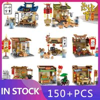 SEMBO Mini Street View Store Traditional Old BeiJing Chinese Featurs Model Building Blocks Moc Bricks Assembled Puzzle Gift Toys X0503
