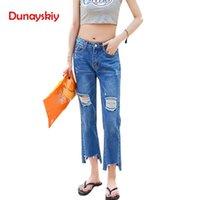 Дунайский Женский летний синий свободные прямые джинсовые джинсы Femme случайные дыры поцарапаны лодыжки брюки брюки модные женские