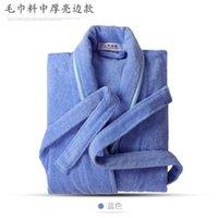 Women's Sleepwear FZSLCYIYI 100% Cotton Terry Bathrobe Solid Towel Women Long Bath Robe Kimono Femme Dressing Gown Bridesmaid Robes