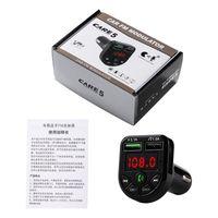 E5 Car MP3 Audio Music Player Handsfree FM Transmitter Bluetooth 5V 3.1A Dual USB Charger 12-24V TF U Disk
