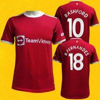 Manchester Soccer Jerseys 2021 2022 United Greenwood Utd Van de Beek B. Fernandes Rashford Futebol Camisa 21 22 Homem + Kids Kit