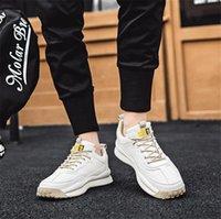 Bahar spor erkek ayakkabı kalın tabanlı trend küçük beyaz tahta gençlik koşu net kırmızı nefes kaymaz güçlü cömert ve zarif artırmak