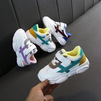 Sneakers Kids Sneaker 2021 Winter Autumn Child Leather Shoes Boys Girls Baby Running Soft Bottom Plush Warm Sports