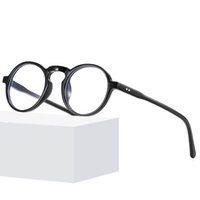 Vintage Round Design Slim Optical Frame Big Eyes Light Plastic Solid Frames With Clear Lenses Unisex Eyewear For Men Women 4 Colors Wholesale