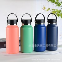 New hydroflask spray gradual warming 32oz straw cover water stainless steel outdoor cup
