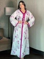 Ethnic Clothing Middle East Women's Dress Muslim Islamic Collection Ladies Kaftan Moroccan Dresses Abaya