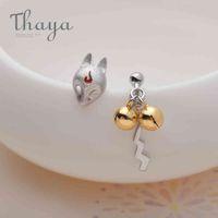 Thaya S925 Sier животное 3D VOS Handmade Golden Bell серьги для женщин красивые ювелирные изделия