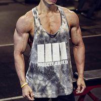 Men's Tank Tops Hip Hop Top Men Gym Jogging Streetwear Running Sport Fitness Tie Dye Summer Fashion Sleeveless