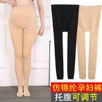 Pregnant abdominal pants, autumn and winter wear warm one body imitation nylon pantyhose, adjustable large slim women's