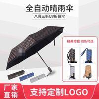 Home Rain Gear Ombrells Tre Piega automatica Goya Sunshade Anti Ultraviolet Sun Regalo Pieghevole Sunny
