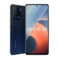 "Original Vivo IQOO Z5 5G Mobile Phone 12GB RAM 256GB ROM Snapdragon 778G Octa Core Android 6.67"" Full Screen 64.0MP AR OTG 5000mAh Wake Face ID Fingerprint Smart Cellphone"