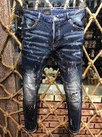 21s Mens jeans designer Ripped Skinny Trousers Moto biker hole Slim Fashion Brand Distressed ture Denim pants Hip hop Men D2 A222 dsquared2 dsquared 2 dsq