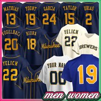 Daniel Vogelbach Milwaukee 22 Christian Yelich Бейсбол для бейсбола Трэвис Шоу Робин Yount Nwards Keston Huura Max Mathias Urias