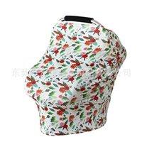 52 أنماط الطفل الأزهار تغذية التمريض تغطية الوليد طفل الرضاعة الطبيعية الرضاعة الطبيعية وشاح غطاء شال مقعد السيارة عربة مظلة أدوات 62