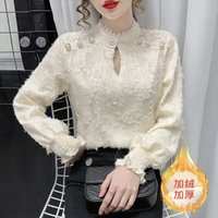 Thick Lace Bottoming Autumn Winter Womens Shirt Pearl Button Lantern Sleeve Korean Tops Female Loose Pin Beads Blouse