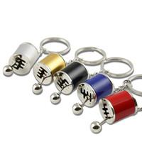 멋진 수정 키 체인 기어 헤드 체인 웨이브 박스 열쇠 고리 키 반지 KeyFob 액세서리 새로운
