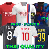 20 21 maglia lyon Olympique Lyonnais maglia da calcio lione 2020 2021 4th 4th maglia da calcio Lyon TRAORE MEMPHIS AOUAR MENDES