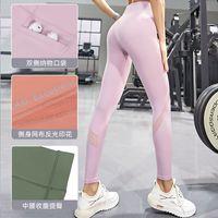Luxury Women's Tracksuits Yoga Cloth Peach Tights High Waist Nude Pocket Hip Yoga Pants Female Running Fitns Pants