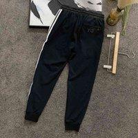 Inschao sportswear men's summer thin casual pants trend versatile Leggings Y3 pants men's