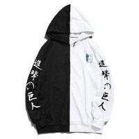 Men's Hoodies & Sweatshirts Japão Anime Ataque Em Titan Impressão Homem Moletom Com Capuz Retalhos Roupas Finas Hip Hop Streetwear Topos