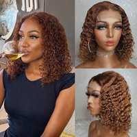360 Lace Frontal Wig Media Brown Color Kinky Curly Short Bob Simulaiton Human Hair Synthetic Wigs For Black Women