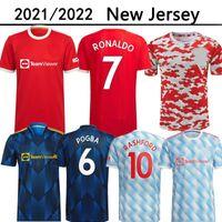 2022 Манчестер Главная прочь Третье Роналду Санчо Б. Фернандес Футбол Джерси United UTD Rashford Van de Beek 22 22 2021 Футбол футбол для футбола