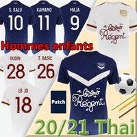20/21 Girondins 드 보르도 축구 유니폼 Maja Oudin S.Kalu Ben Arfa T.Basic 2021 Maillot de Football Shirt 남자 키트 제복