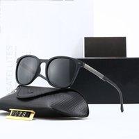أربعة ألوان الرياضة النظارات الشمسية للرجال الأزياء عطلة والترفيه نظارات الشمس النساء جودة عالية HD العدسات الاستقطابية للجنسين 0078