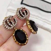 70% di sconto sui gioielli di lusso Gujia Nuovi orecchini in ottone doppio ottone per le donne I8MH