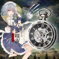 Anime TouHou Project Izayoi Sakuya Student Mechanical Pocket Watch Men Women Fashion Vintage Watch Cosplay Xmas Birthday Gifts G0913