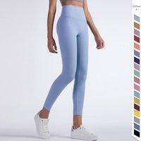 Kadın Giyim Nefes Legging Lulu Tayt Spor Koşu Giysileri Seksi Spor Spor Tayt Kadın Yaz Moda 2021