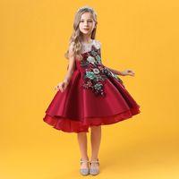 Kids Party Dress Wedding Bridesmaid Dresses Princess 0-24M Girls Sleeveless Bow