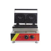 2 Pcs Bear Shape Waffle Machine Cute Bear Taiyaki Machine Electric Waffle Maker Snack Machine Kitchen Appliance