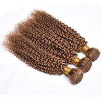 # 27 Бразильские вьющиеся волосы 3 4 пучка медовые блондинки бразильские kinky вьющиеся волосы плетение 100% человеческие волосы глубокий скручиваемый уток