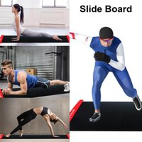 Accessories 1.8m High Quality Slide Board Portable Set Suit For Ice Hockey Roller Skating Training Home Fitness Exercise