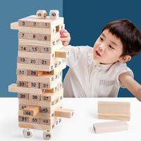 Digital stacked high drawing building block children's puzzle desktop game