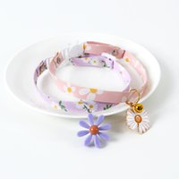 Adjustable Pet Collar Little Daisy Cat Dog Collars with Bell 9 Colors Pet Supplies