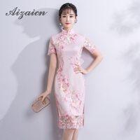 Pink Lace Cheongsam Mini Dress Summer Fashion Half Sleeve Oriental Style Party Dresses Modern Chinese Wedding Qipao Short Qi Pao Ethnic Clot