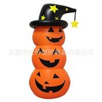 Inflatable Pumpkin Man tumbler PVC Halloween toy decorative props