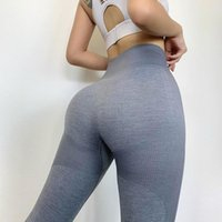 Women's Leggings Seamless High Waist Gym Legging For Fitness Stretch Pant Push Up Female Pants Solid Color Women Workout