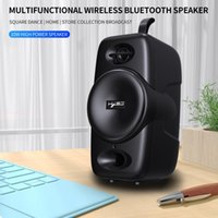 Mini Speakers Bluetooth Speaker With Hi-Res 10W Audio 5.0 Extended Bass And Treble Wireless HiFi Portable