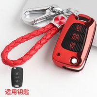 Key Case For Hyundai Verna Old ix35 ELANTRA i30 Sonata 8 women Car Key Protective Case