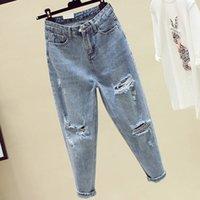 Women's Jeans Calça jeans feminina ailegogo, nova calça solta lavada para o verão, comprimento reto do tornozelo, com borla DRI7