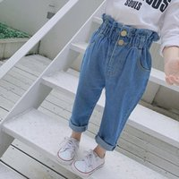 Korean Boys And Girls High Waist Jeans Childrens Buttons Long Pants Elastic Belt Lower Garment