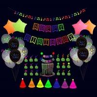 생일 축하 풍선 형광등 파티 홈 장식 편지 생일 플래그 케이크 삽입 풍선 세트 라텍스 스타 알루미늄 풍선 g52yutr