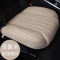 Car Seat Covers PU Leather Protector Cover Cushion Pad Leg Support Extension Auto Accessories Universal SizeS